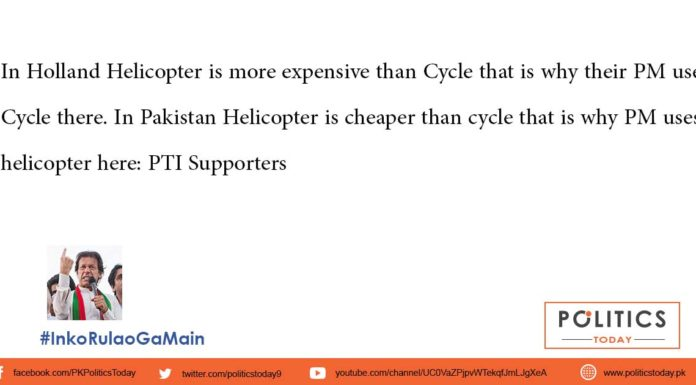 PM Helicopter