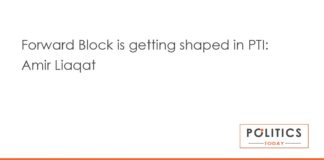 PTI Forward Block