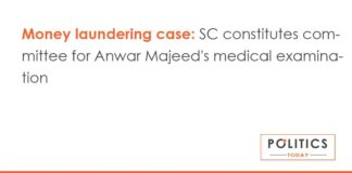 Money laundering case: SC constitutes committee for Anwar Majeed's medical examination