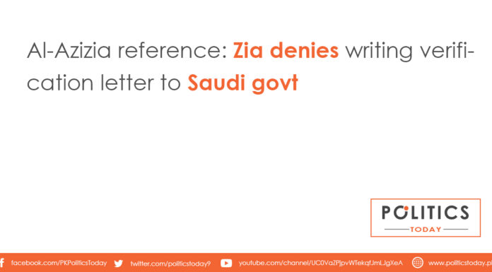 Al-Azizia reference: Zia denies writing verification letter to Saudi govt