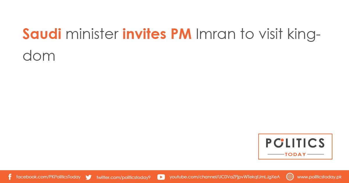Saudi minister invites PM Imran to visit kingdom