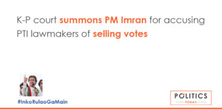 K-P court summons PM Imran for accusing PTI lawmakers of selling votes