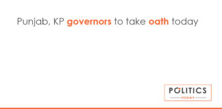 Punjab, KP governors to take oath today