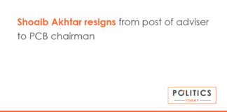 Shoaib Akhtar resigns from post of adviser to PCB chairman