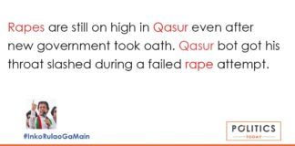 Qasur Rape Attempt