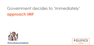 Government decides to 'immediately' approach IMF