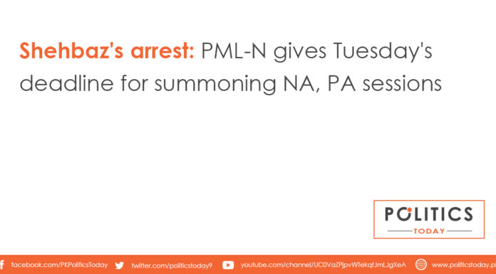 Shehbaz's arrest: PML-N gives Tuesday's deadline for summoning NA, PA sessions