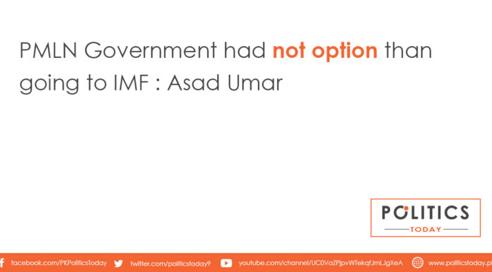 PMLN Government had not option than going to IMF : Asad Umar