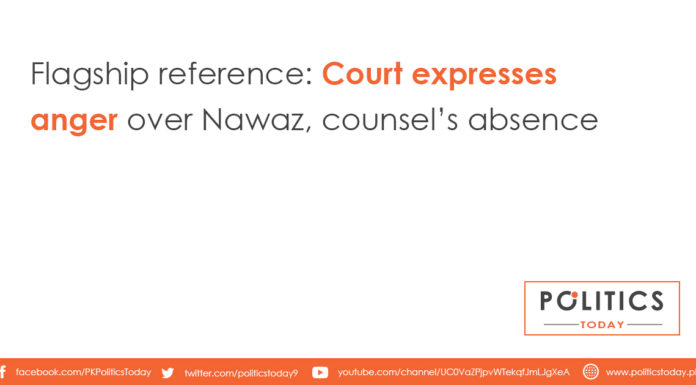 Flagship reference: Court expresses anger over Nawaz, counsel's absence