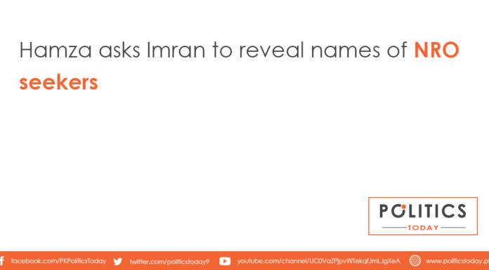 Hamza asks Imran to reveal names of NRO seekers