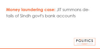 Money laundering case: JIT summons details of Sindh govt's bank accounts